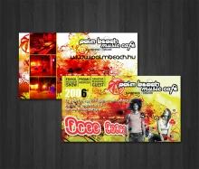 Palm Beach free card 2005