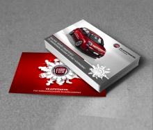 Fiat Xmass Card 2015.