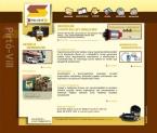 Pirto-Vill weblap 2009